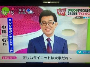 小林さんTV2