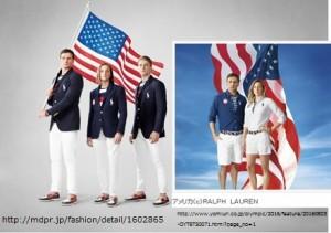 オリンピック アメリカ